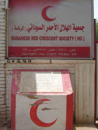 SRCS Office Khartoum
