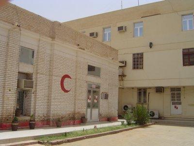 SRCS Headquater Khartoum