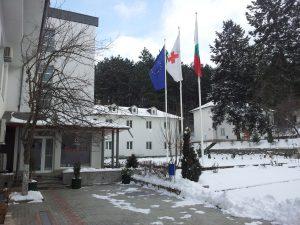 Trainingszentrum des Bulgarischen Roten Kreuzes